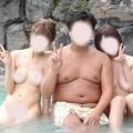 ♥14.8/31(日)関西&東海地区、日帰り混浴ツアー