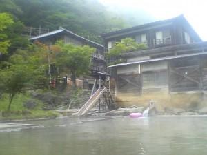 北温泉旅館