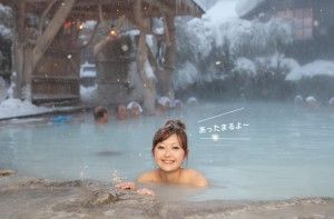 akita_onsen_img_01[1]