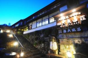 oharasansou_c24[1]