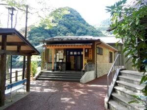 kawajiyakushi05[1]
